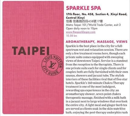 Louis Vuitton City Guide Book-Taipei  — Sparkle spa